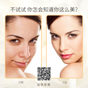 美容护理/简约创意/前后对比/方形海报