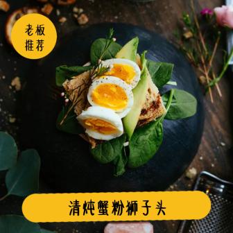 餐饮/促销/文艺/饿了么主图