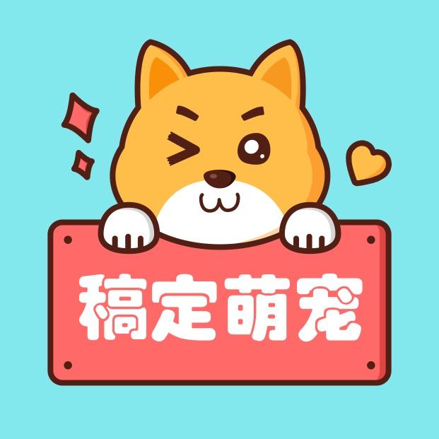Logo头像/宠物店标/手绘卡通