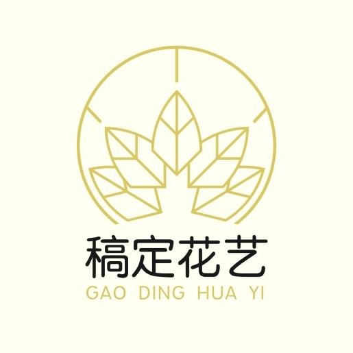 Logo头像/花艺店标/文艺清新