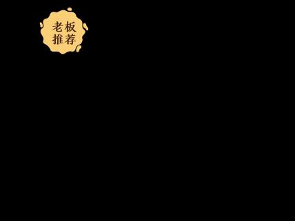 餐饮美食/文艺卡通/美团外卖商品主图