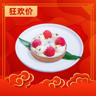 餐饮美食/双十一/饮品/扁平喜庆/饿了么商品主图