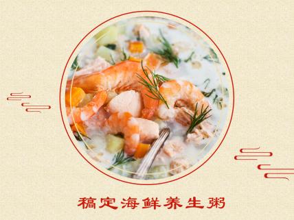 餐饮美食/中国风喜庆/美团外卖商品主图