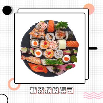 餐饮美食/简约卡通/饿了么商品主图