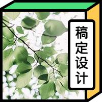 立体图框实景logo公众号次图