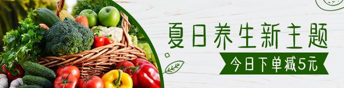 餐饮美食/简约清新/饿了么海报