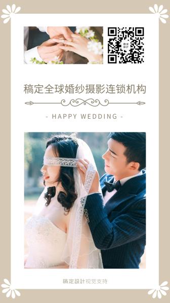 婚纱摄影创意客片展示引流