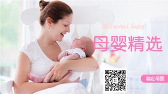 母婴精选小清新关注二维码