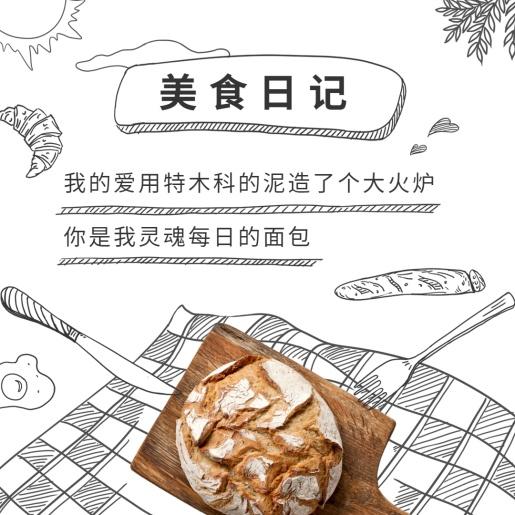 美食日记餐饮西餐公众号文章方形配图
