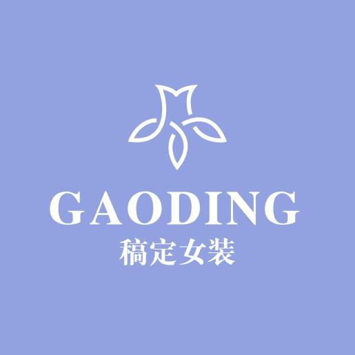服饰/女装店标/简约/头像logo