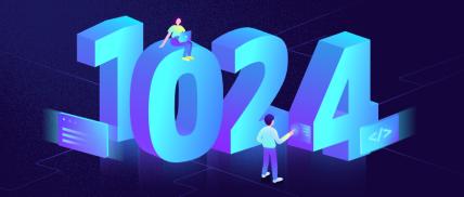 1024程序员日3D字体公众号首图