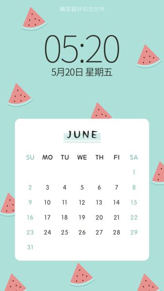 简约可爱手机壁纸日历