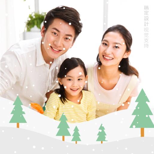 圣诞头像 卡通下雪氛围家庭