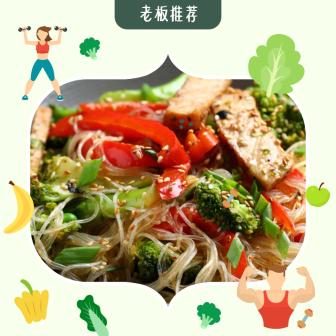 餐饮美食/轻食沙拉/手绘卡通/饿了么商品主图