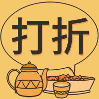 餐饮美食/促销活动/简约文艺/公众号次图
