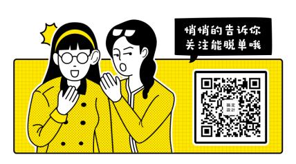 七夕情人节/单身狗/脱单关注二维码