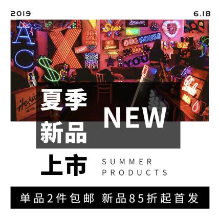 夏季炫酷潮流新品上市公众号文章配图