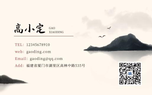 中国风/医药/企业商务/名片