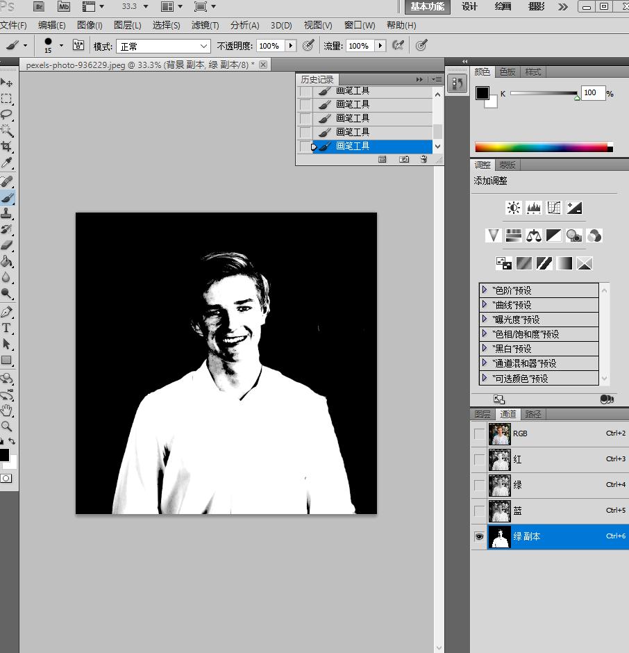 白衬衫照片ps抠图的技巧