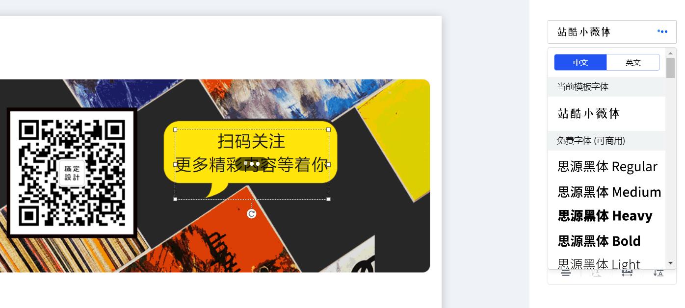 【图】微信公众平台号动态图怎么做?超赞的动态图样合辑