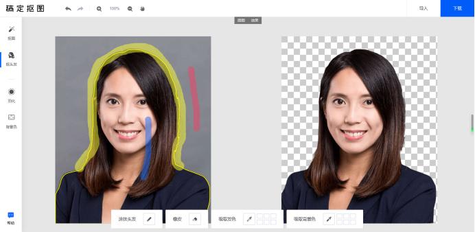 抠图软件怎么保存图片?抠图保存图片的方法