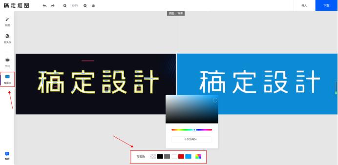 文字抠图软件有哪些?处理图片文字抠图软件推荐