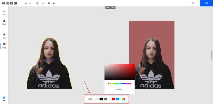 抠图后怎么添加背景?怎么抠图加背景图案?