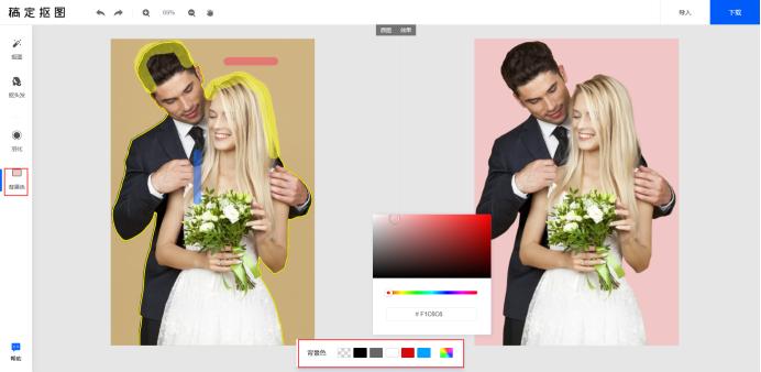婚纱照抠图方法 婚纱照人物抠图教程