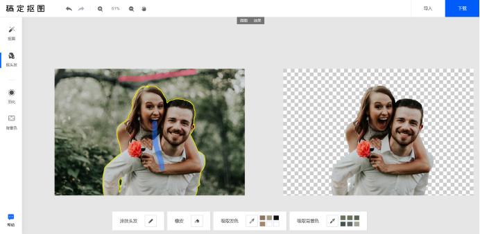 情侣抠图软件教程 情侣抠图图片方法