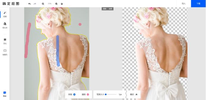 婚纱照抠图软件哪个好?