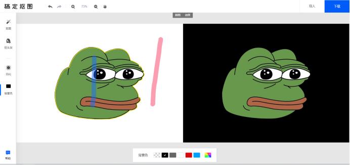 如何抠图表情?照片抠图表情包的教程