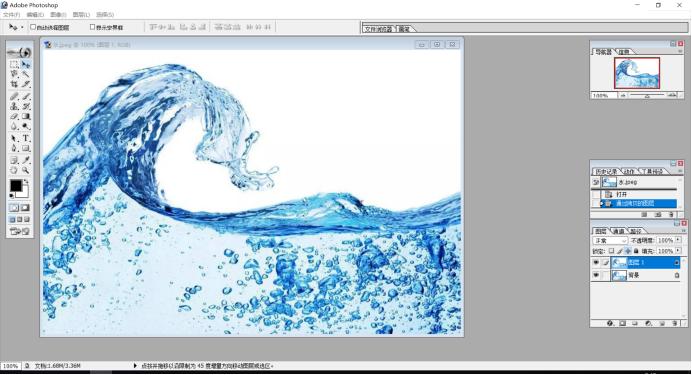 怎样用ps抠图片流水?ps如何抠图片流水?