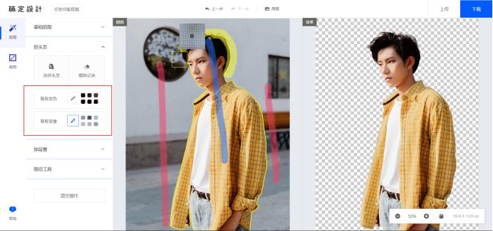 【图】520大揭秘:如何替换背景色?更换图片背景色的技巧