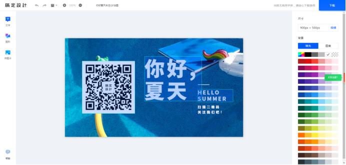 【图】微信公众号二维码分享图 微信公众号二维码模版制作