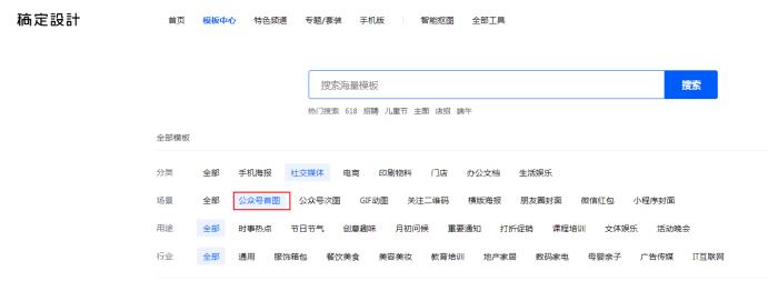 【图】微信公众号首图编辑技巧 微信公众号免费首图编辑