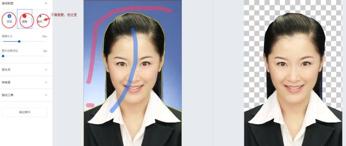 【图】证件照换底色白色的操作方法