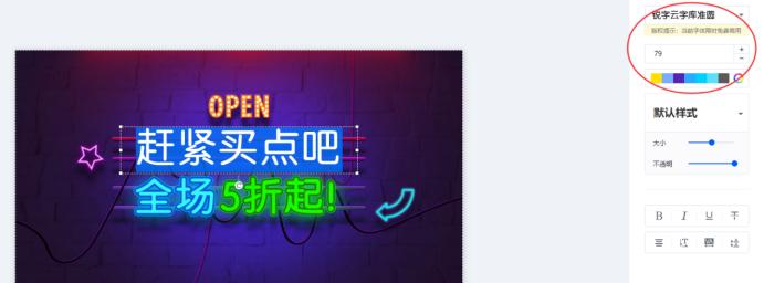 【图】NICE!邮政微信公众号宣传海报设计教程