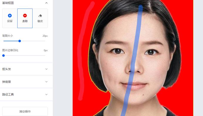 【图】一寸照片怎么换背景颜色?一寸照片替换背景颜色的教程