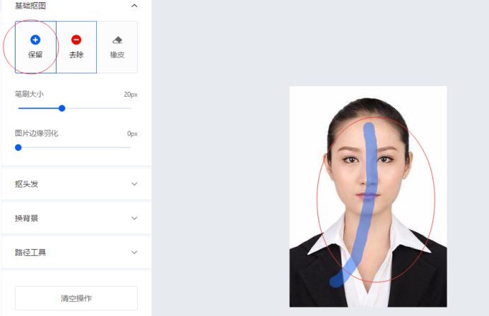【图】如何给一寸照片换底色?免费一寸照换底色的操作