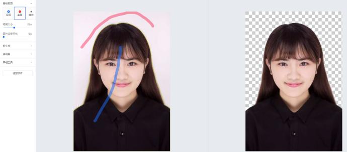 【图】寸照更换底色的方法 寸照修改背景颜色的教程