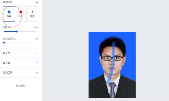 【图】如何给免冠照片换底色?免冠照片换底色的方法