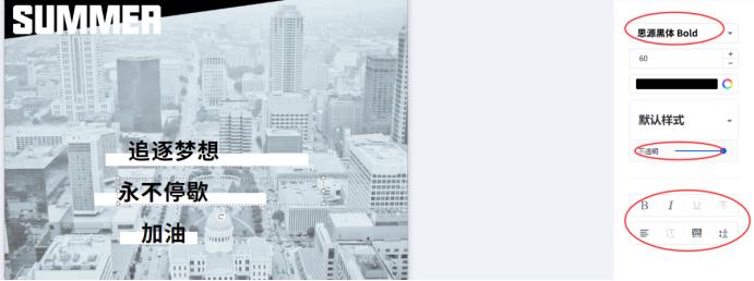 【图】微信公众号怎么制作动态图片?揭秘公众平台动图设计