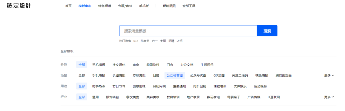 【图】讲座公众号封面推荐 关于讲座的公众号头图参考