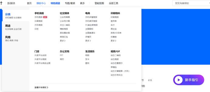 【图】技术类公众号封面图片制作介绍