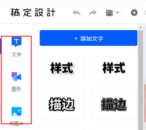 【图】微信公众号首图gif怎么制作?微信公众号封面gif素材分享