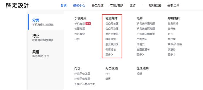 【图】NICE!最近流行的公众号封面推荐