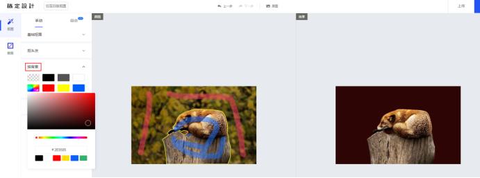 【图】如何给照片更换背景?照片换背景教程
