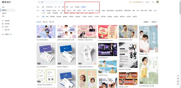 企业宣传册怎么制作?制作企业宣传册步骤