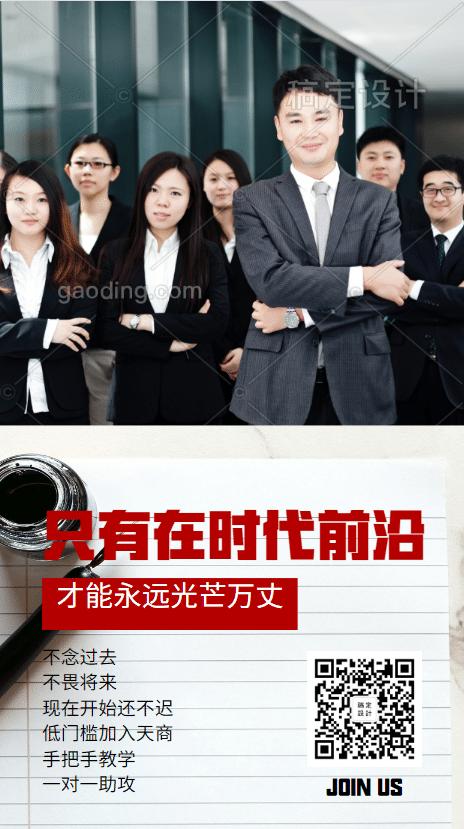 哪有广告背景图片素材?搜罗优质的广告图片背景素材