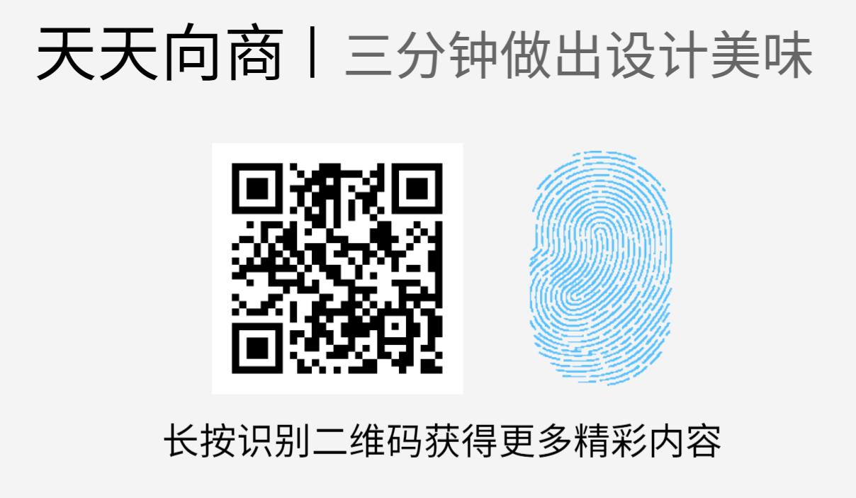 怎样弄微信公众号的二维码?常见公众号二维码配图模板